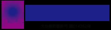 大分県大分市・中津市の業務用エアコン・テレビアンテナ工事は木花電設