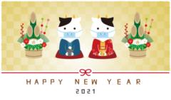 【謹賀新年】新たな仲間を募集中です!